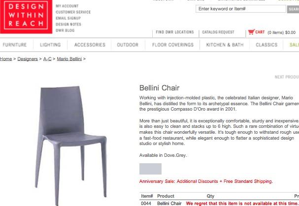 Bellini Chair Law Suite