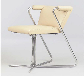 Armchair by J.J.P. Oud