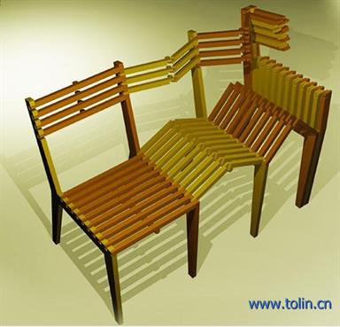 Foldable Extension Chair