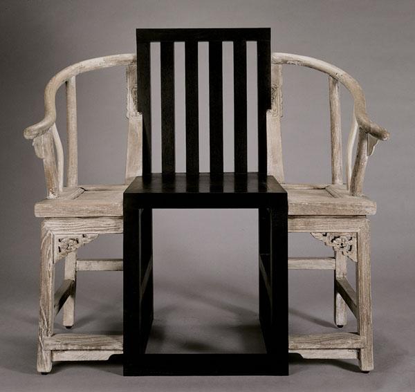 King Chair by Shao Fan